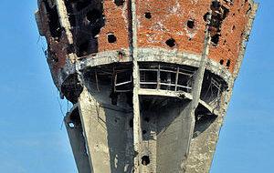 300px-Vukovar-watertower-after-war